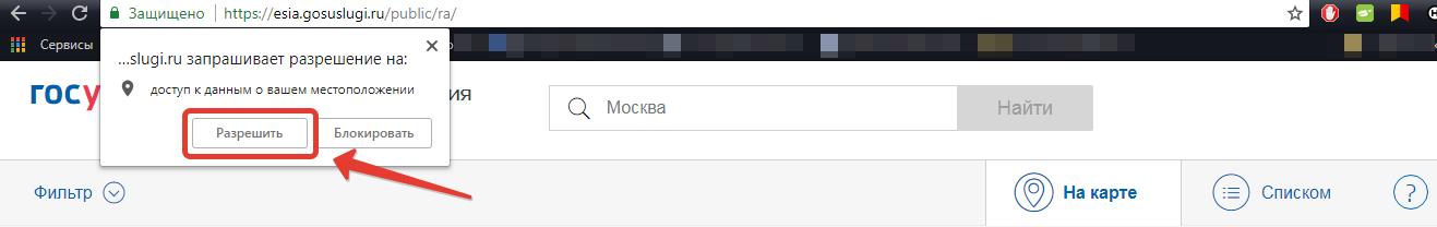 Восстановление пароля на Госуслугах через СНИЛС, номер телефона, почту и МФЦ