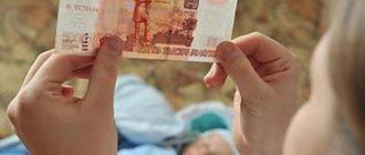 Выплаты детям ХМАО по 5000 рублей