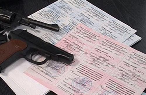 Не могу на госуслухах зарегестрироватьтся на получение лицензии на оружие