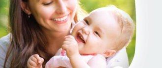 Получения пособия на ребенка через Госуслуги