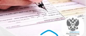 регистрации по месту пребывания через Госуслуги