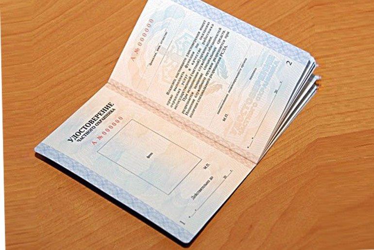 Сколько стоит справка на водительские права 2020?